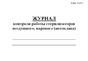 PDF Муниципальное автономное общеобразовательное учреждение